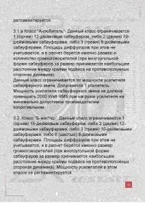 Page_00019