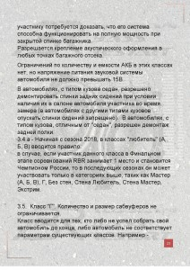 Page_00023
