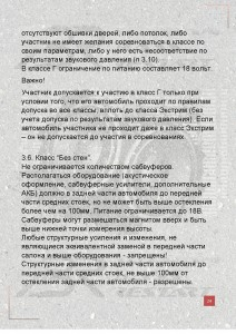 Page_00024