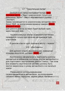 Page_00040